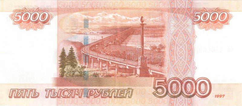 banknotów 5000 rubli obrazy stock