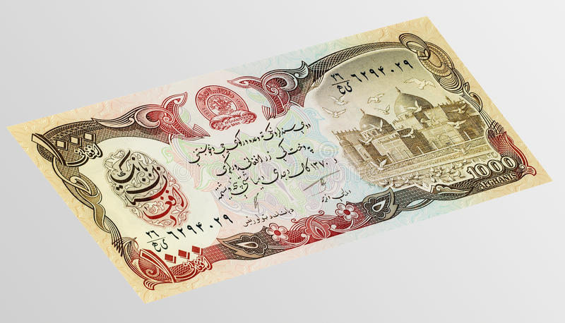Banknote of Asian currency 1000 Afghani stock photo
