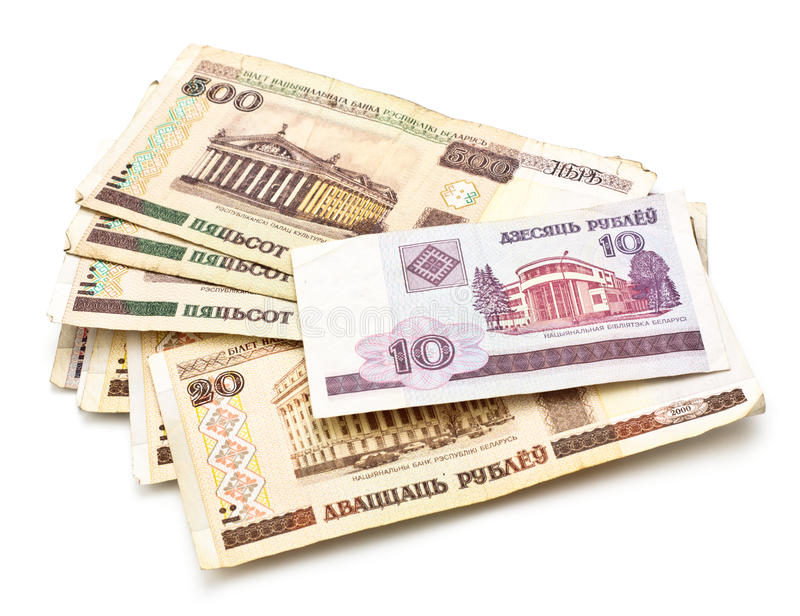 Banknotes Of Belarus stock photo