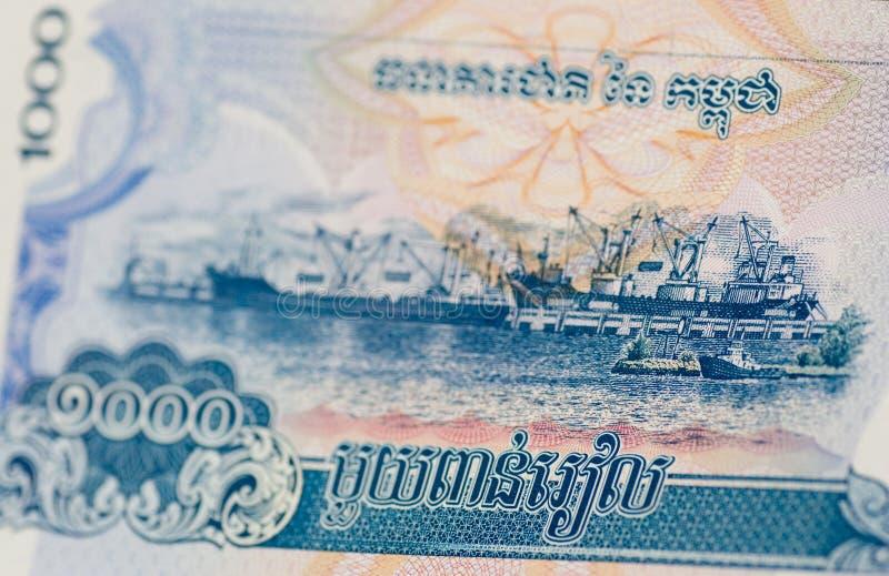 Banknotu Kampong Portu Saom Sihanoukville Fotografia Stock