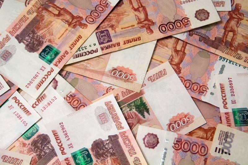 Banknoty Rosyjska waluty wartość nominalna 5.000 rubli obrazy royalty free