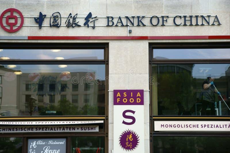 Download Bankof Chine image éditorial. Image du restaurant, étalage - 77157075