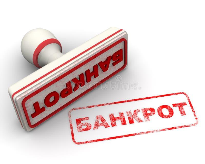 bankrupt Joint et empreinte illustration libre de droits