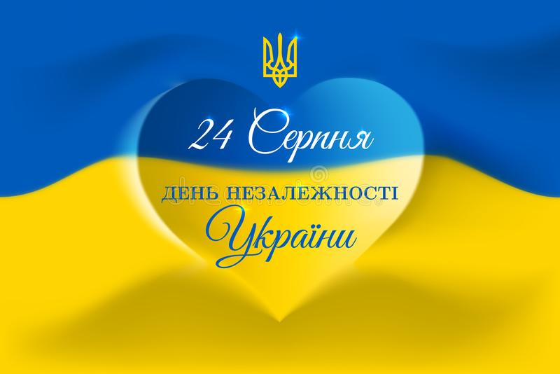 Banner august 24, independence day of ukraine, vector template ukrainian flag with heart shape. Background with flying flag vector illustration
