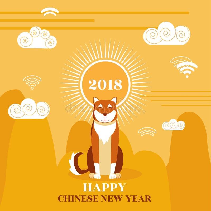 Banner Chinees Nieuwjaar met een hondsymbool Vector illustratie vector illustratie