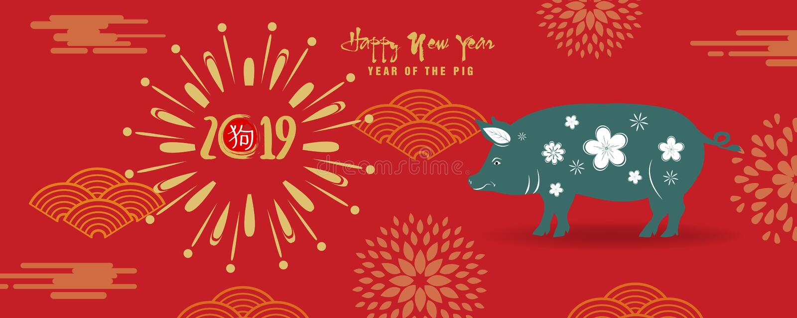 Banner chinese new year 2019 invitation cards. Year of the pig. Chinese characters mean Happy New Year vector illustration