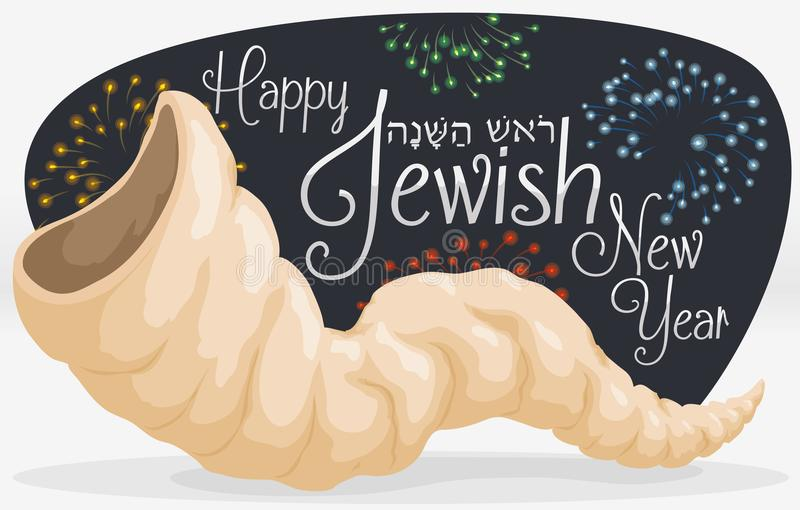 Shofar over Sign with Fireworks to Celebrate Jewish New Year, Vector Illustration. Banner with fireworks display for Jewish New Year -or Rosh Hashanah, written vector illustration