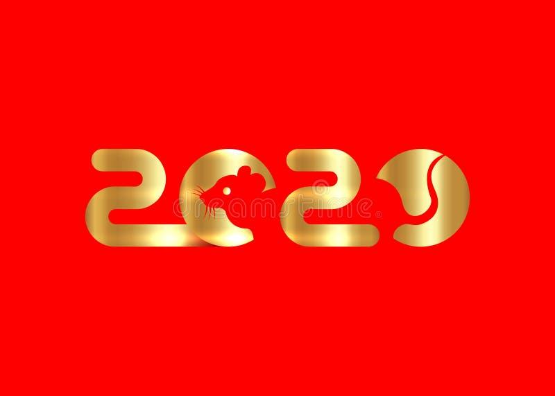 Banner Logo 2020 gelukkig nieuwjaar, kerst Goud Vector vlakke illustratie met een silhouet beeld van een muis Het rattenchina-pic stock illustratie