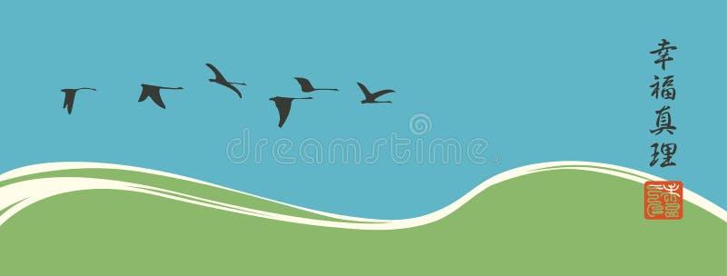 Banner met silhouetten van vliegende troep van eenden vector illustratie