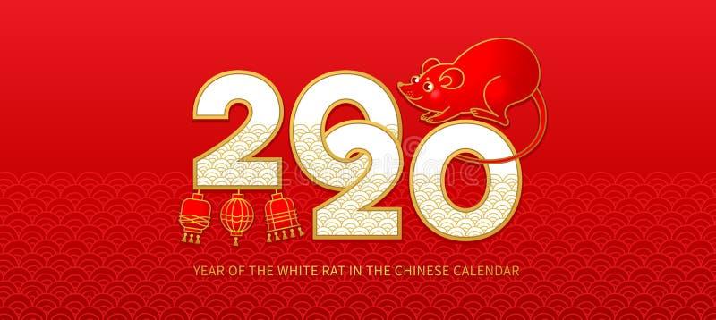 Banner mit dem Symbol des Weißen Metallratten von 2020 auf dem chinesischen Kalender lizenzfreie abbildung