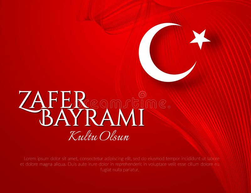 Banner is the national holiday of Turkey on August 30 Zafer Bayrami amid wavy curved red ribbons lines Brochure with the theme royalty free illustration