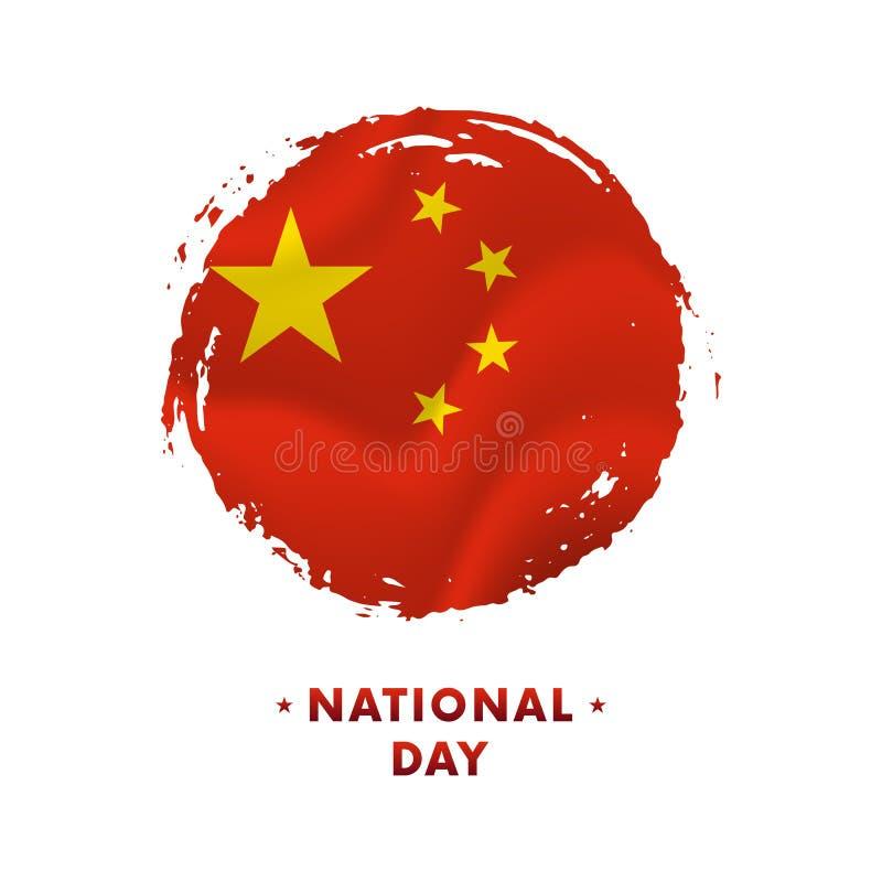 Banner or poster of China National Day celebration. Waving flag of China, brush stroke background. Vector illustration. stock illustration