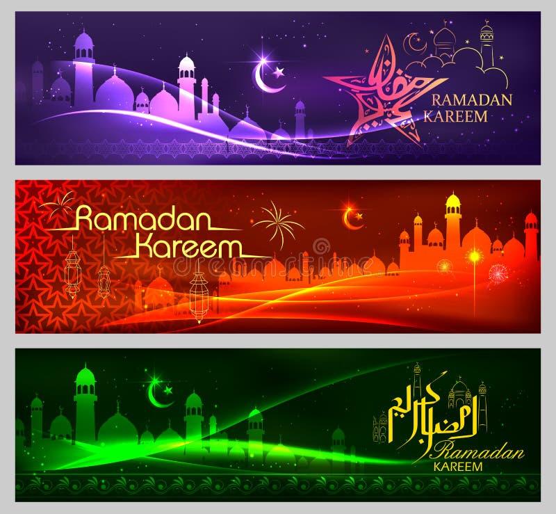 Bannermalplaatje voor Eid met bericht in Arabische Urdu meanig Ramadan Mubarak stock illustratie