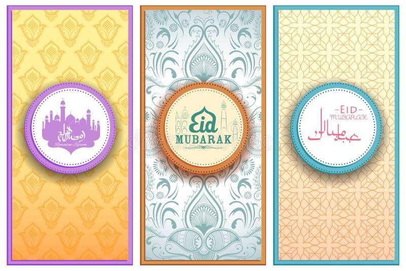 Bannermalplaatje voor Eid met bericht in Arabische Urdu meanig Ramadan Mubarak vector illustratie