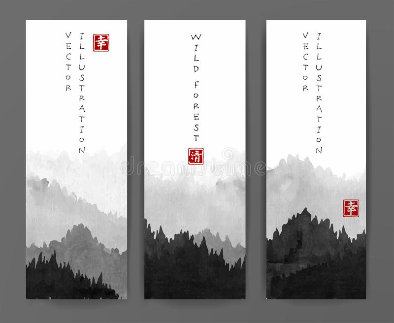 Banners with forest trees on mountains in fog. Contains hieroglyphs - happiness, eternity. Traditional oriental ink. Painting sumi-e, u-sin, go-hua royalty free illustration