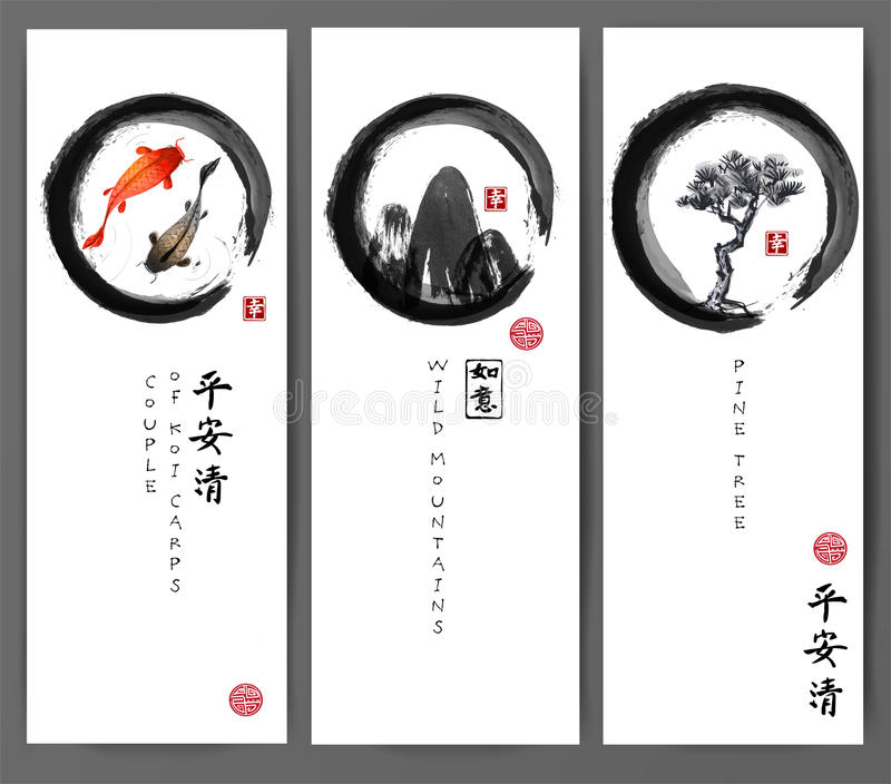Banners with koi carps, mountains and pine tree in black enso zen circle on white background. Contains hieroglyphs - stock illustration
