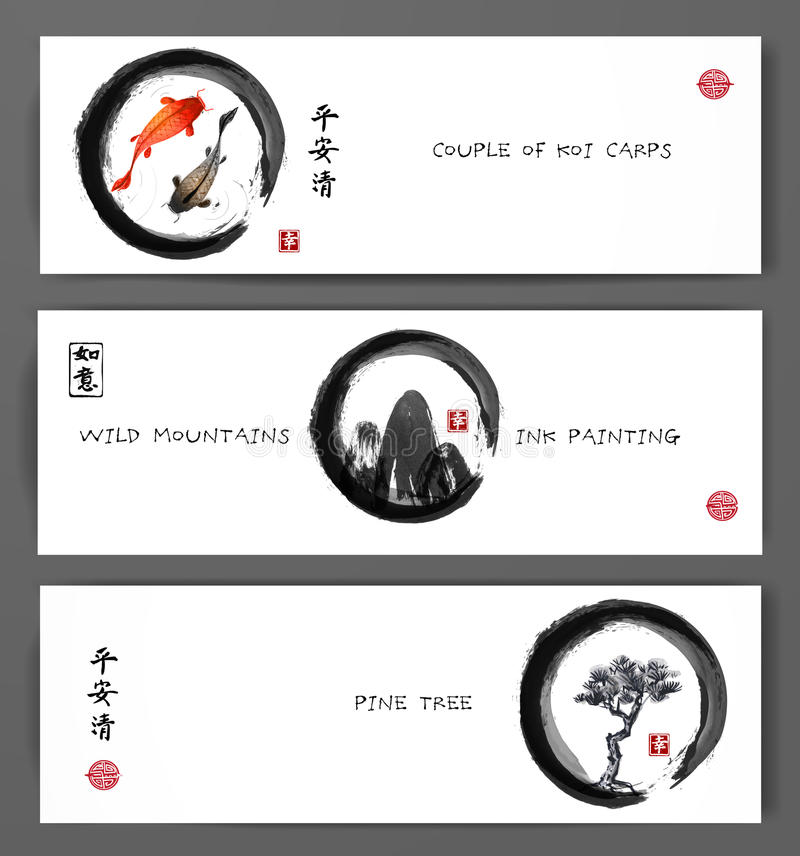 Banners with koi carps, mountains and pine tree in black enso zen circle on white background. Traditional oriental ink stock illustration
