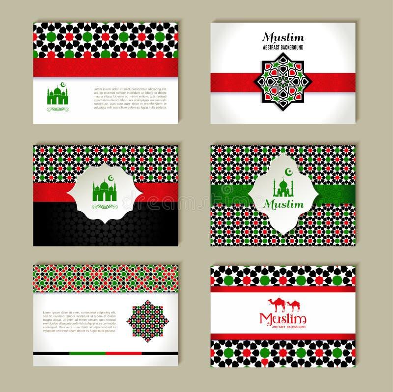 Banners set of islamic. stock illustration