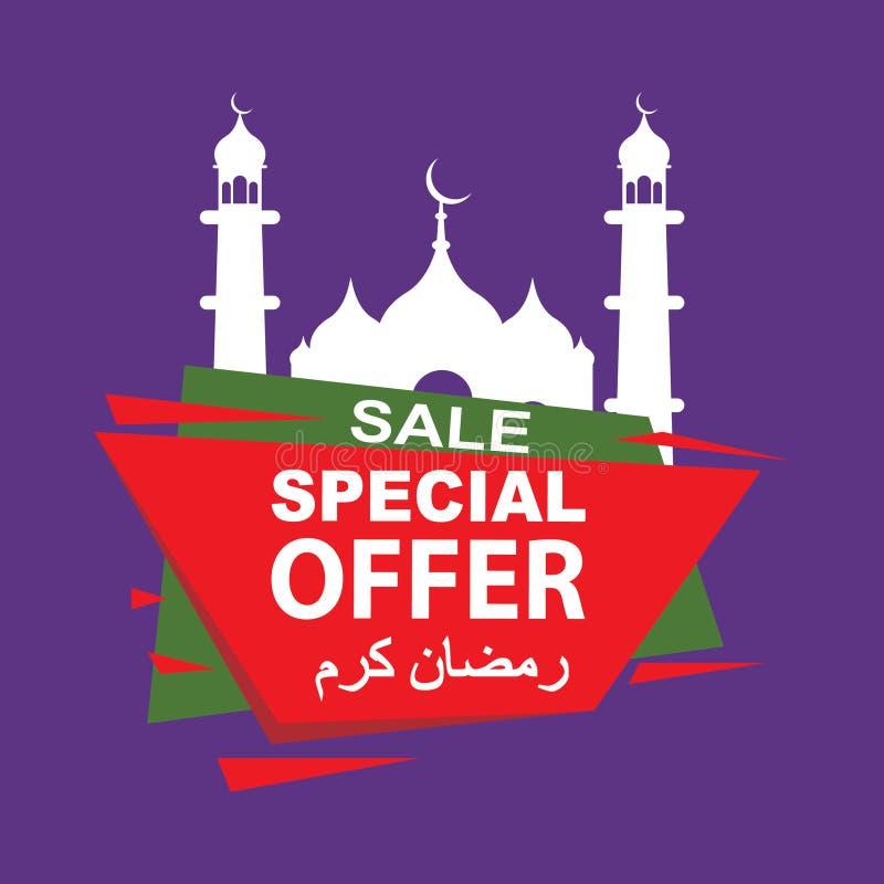 Banners set of Ramadan Kareem stock illustration