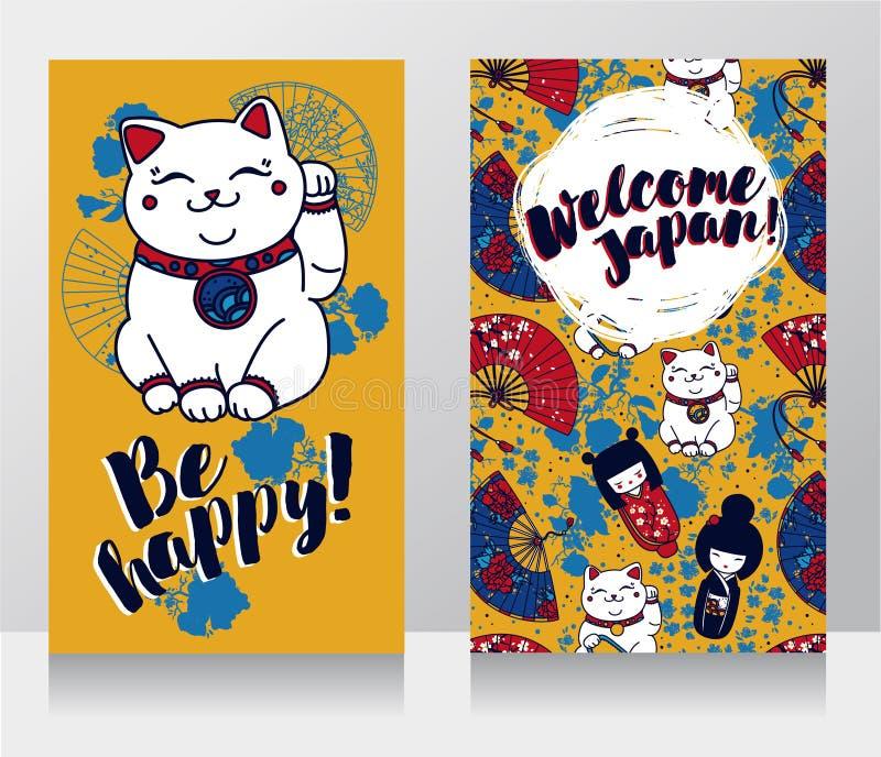 Banners voor Aziatische reizen met traditionele Japanse herinnering - manekineko vector illustratie