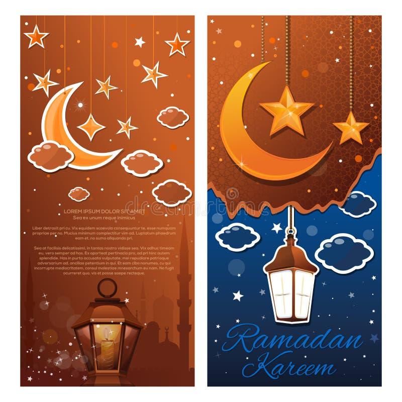 Banners voor Ramadan Kareem worden geplaatst dat stock illustratie