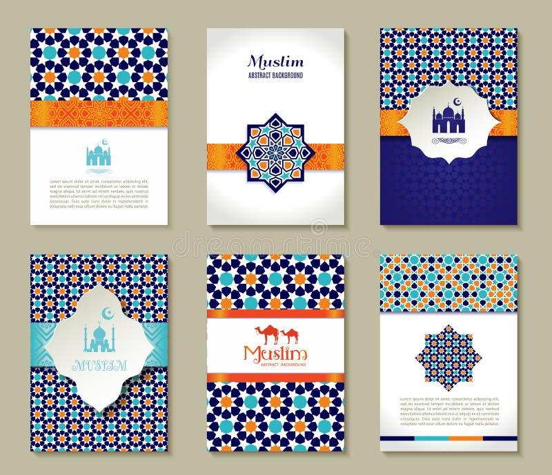 Bannersreeks van Islamitisch royalty-vrije illustratie