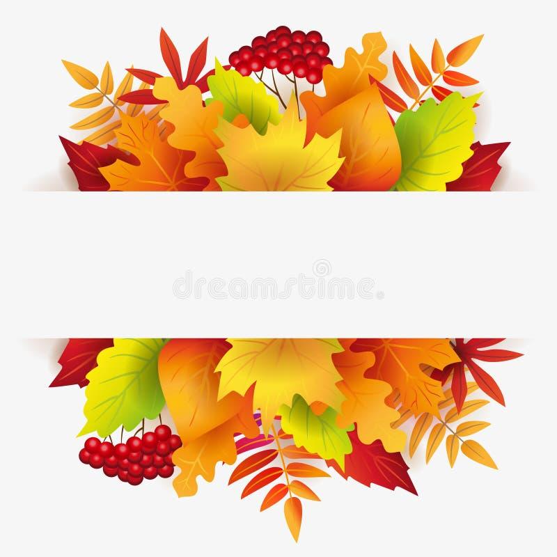 Bannière avec des feuilles d'automne, des baies et le fond blanc illustration de vecteur