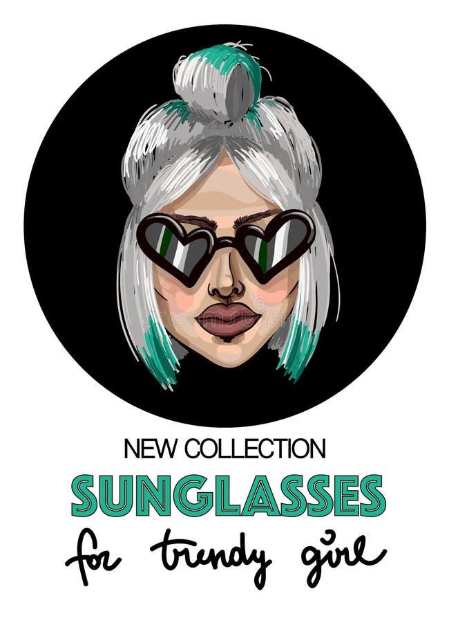 Bannière avec la fille et les lunettes de soleil de mode nAdvertising une nouvelle collection de verres pour un magasin en ligne  illustration stock