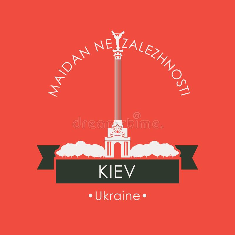 Bannière avec le monument de l'indépendance de l'Ukraine illustration libre de droits