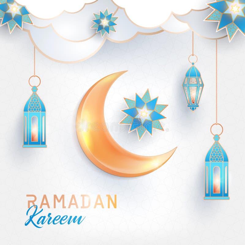 Bannière carrée de concept de Ramadan Kareem illustration de vecteur