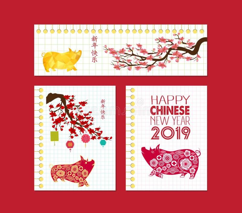Bannière 2019 chinoise créative de nouvelle année Année du porc Bonne année moyenne de caractères chinois illustration libre de droits