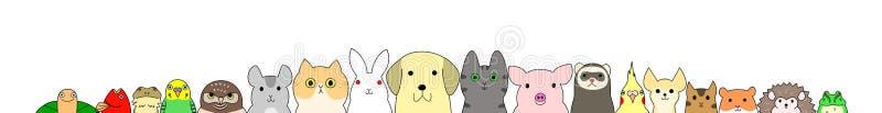 Bannière d'animaux de compagnie illustration libre de droits