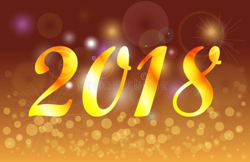 Bannière d'or de fond de célébration de la bonne année 2018 illustration stock