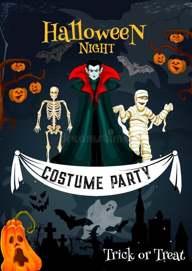 Bannière d'invitation de partie de costume de vacances de Halloween illustration stock