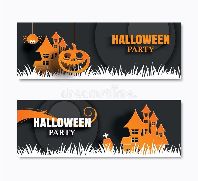 Bannière d'invitations de partie de Halloween et cartes de voeux Art de papier illustration stock
