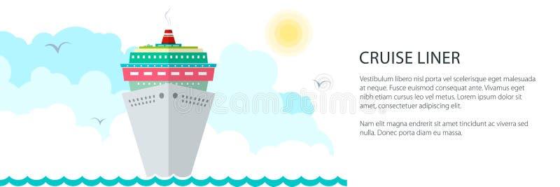 Bannière de bateau de croisière illustration de vecteur
