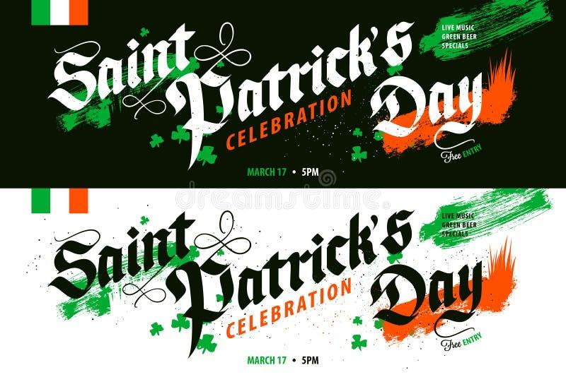 Bannière de célébration de jour du ` s de St Patrick illustration stock