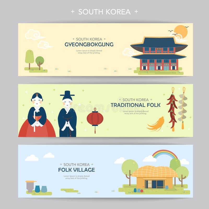 Bannière de concept de voyage de la Corée du Sud illustration de vecteur