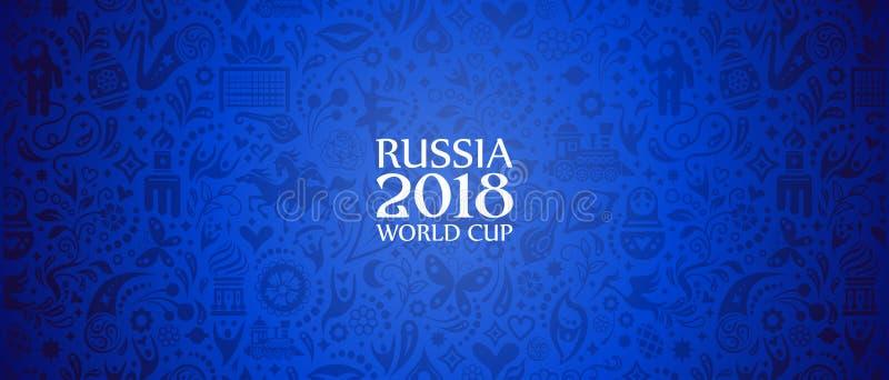 Bannière 2018 de coupe du monde de la Russie illustration libre de droits
