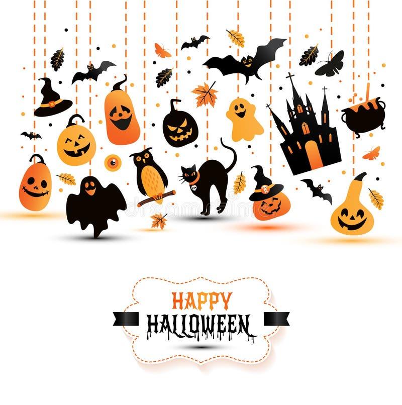 Bannière de Halloween sur le fond blanc Invitation à la partie de nuit illustration libre de droits