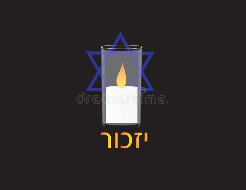 Bannière de Jour du Souvenir de l'Israël Bougie commémorative, étoile de David, texte hébreu IZKOR illustration stock