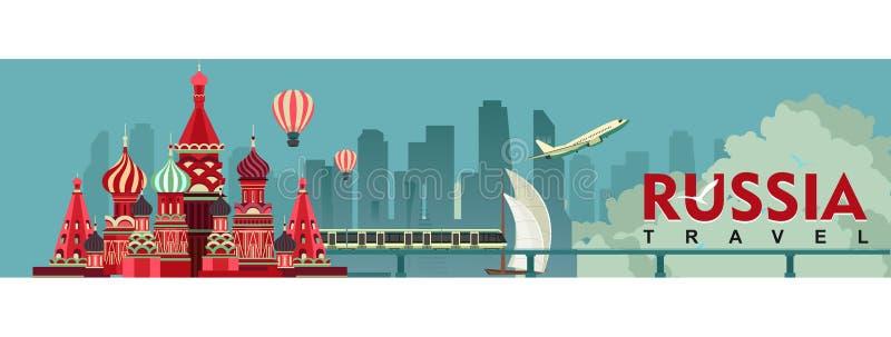 Bannière de la Russie de voyage illustration de vecteur