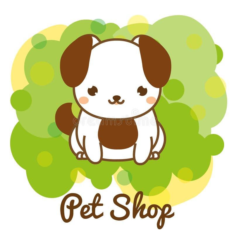 Bannière de magasin de bêtes avec le chiot mignon Publicité se reposante de petit chien pour le magasin d'animaux illustration libre de droits