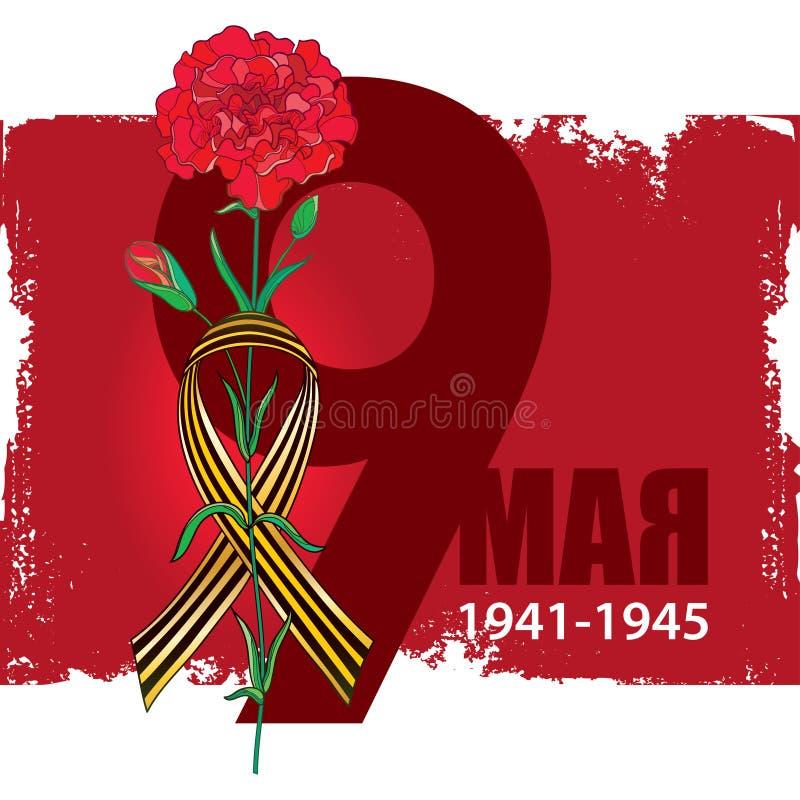 Bannière de salutation de vecteur pour le 9 mai Victory Day avec la fleur d'oeillet d'ensemble, le numéro 9 et le ruban orange de illustration de vecteur
