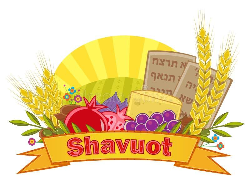Bannière de Shavuot avec le fond illustration stock
