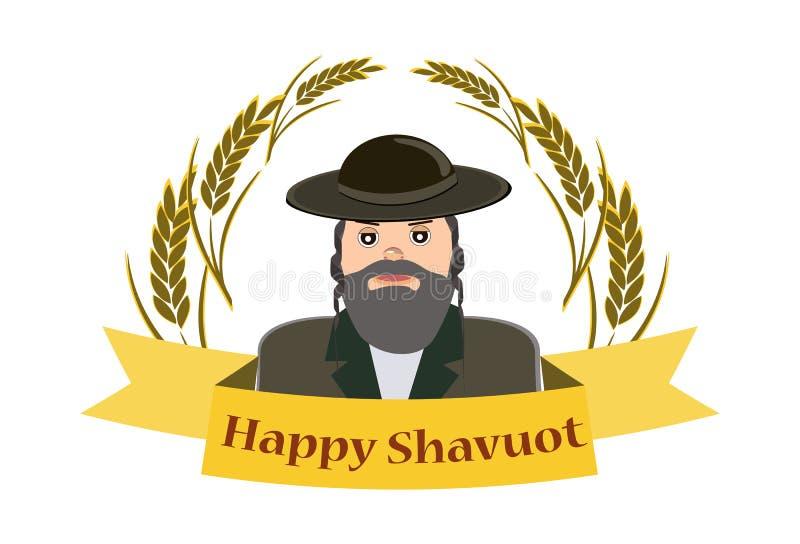 Bannière de Shavuot - bannière de fête de Shavuot avec l'image d'un juif, sur un fond d'isolement illustration de vecteur