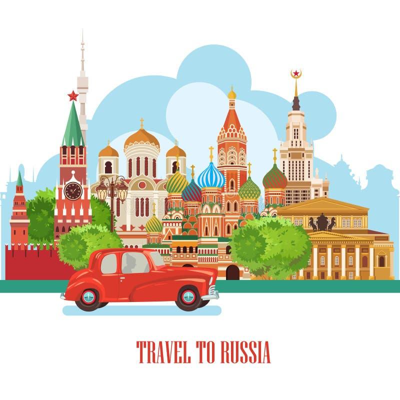Bannière de vecteur de la Russie Affiche russe avec la voiture rouge concept de course illustration stock