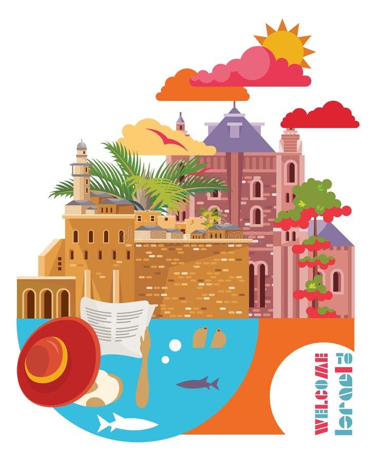Bannière de vecteur de l'Israël avec les points de repère colorés juifs illustration libre de droits