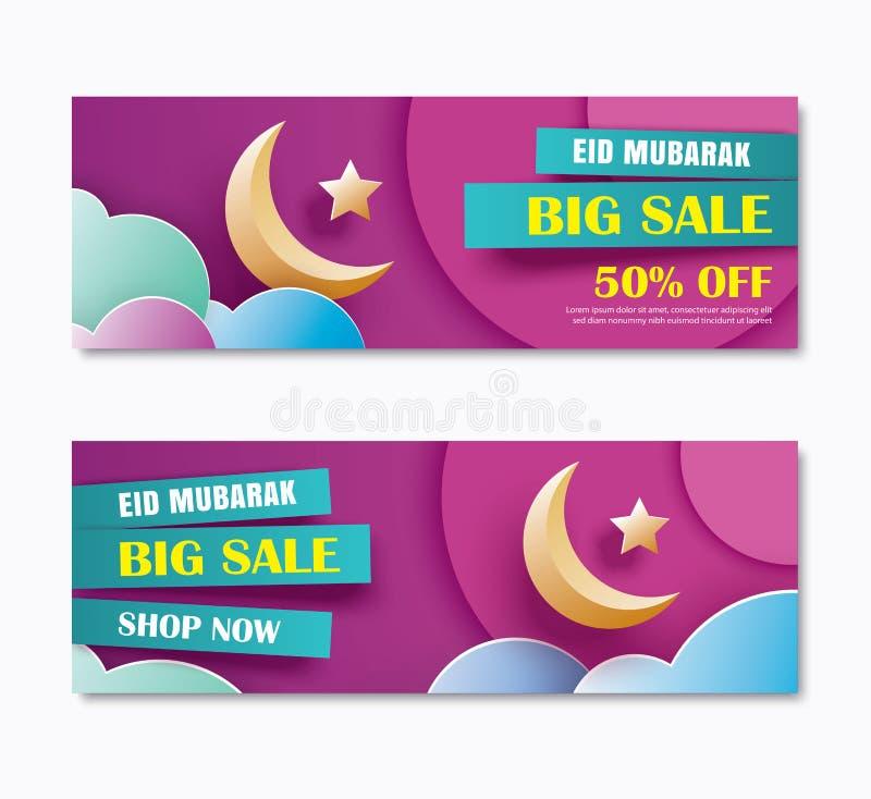 Bannière de vente d'Eid Mubarak avec le fond d'art de papier de croissant de lune illustration libre de droits