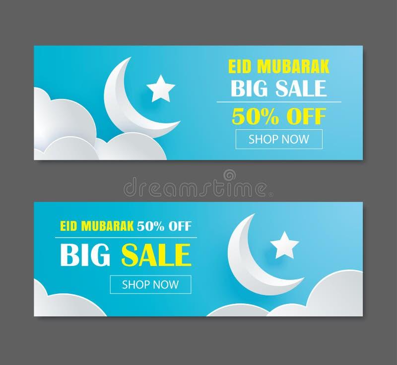Bannière de vente d'Eid Mubarak avec le fond d'art de papier de croissant de lune illustration de vecteur